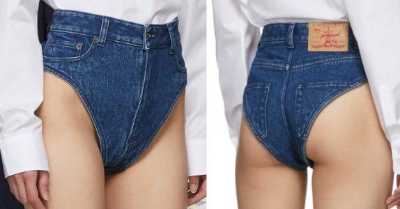 Dette er sommerens nye shorts. Så grusom at den nesten burde forbys!